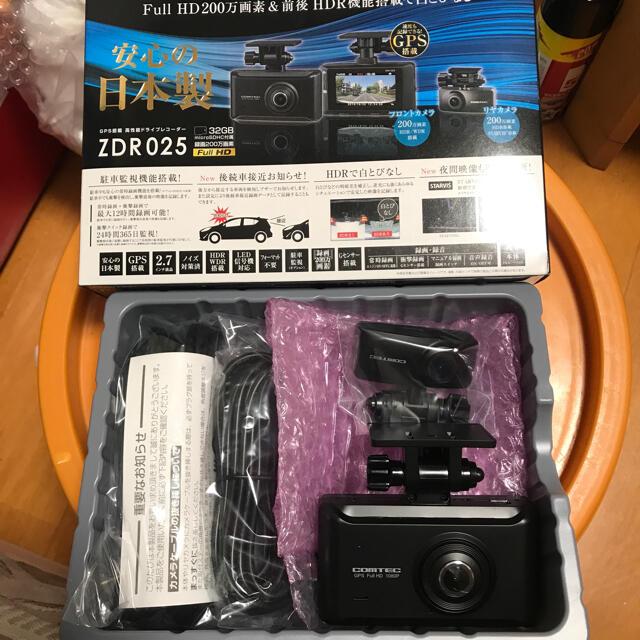 Zdr025 コムテック コムテック ドライブレコーダー