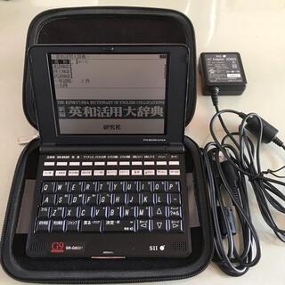 セイコー(SEIKO)の電子辞書 SR-G9001 PASORAMA(その他)