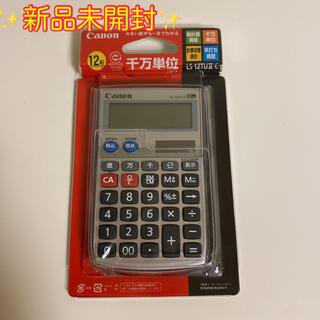 カシオ(CASIO)の✨ 新品 未開封 ✨ CASIO カシオ 電卓 12桁 早打ち 税計算 機能 (オフィス用品一般)