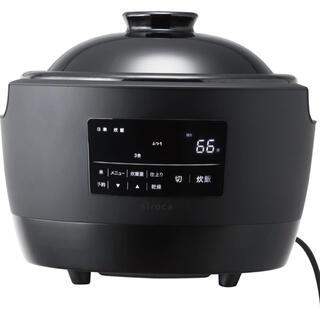 シロカ 全自動炊飯土鍋 かまどさん電気 SR-E111