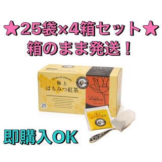 ラクシュミー 極上はちみつ紅茶 4箱セット(茶)