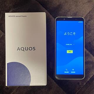 AQUOS - AQUOS sense 3 basic (ケーブル付)