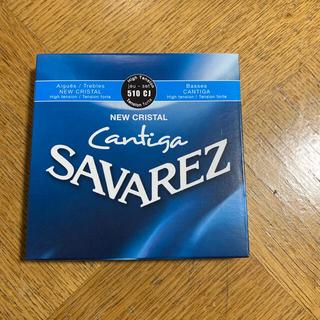 サバレス ニュークリスタル カンティーガ ハイテンション x6(クラシックギター)