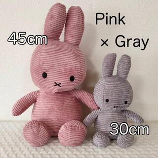 【ピンク×グレー】ミッフィー コーデュロイ ぬいぐるみ 大小2点セット