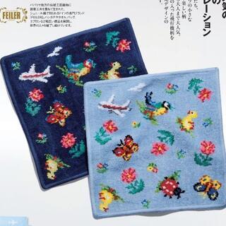 FEILER - JAL機内販売 フェイラー オリジナルハンカチセット ハイジ&プレーン  新品