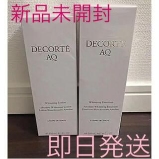 COSME DECORTE - コスメデコルテAQ ホワイトニング 化粧水&乳液 セット