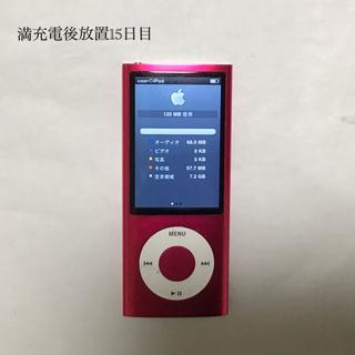 アップル(Apple)のiPod nano 5世代 8GB ピンク-6 ケース換装品(ポータブルプレーヤー)