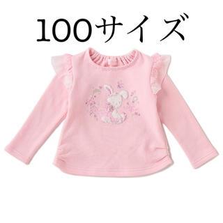 メゾピアノ(mezzo piano)のメゾピアノ 裏毛 ウサギアップリケトレーナー 100(Tシャツ/カットソー)