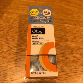 オバジ(Obagi)のオバジC 酵素洗顔パウダー 26個(洗顔料)