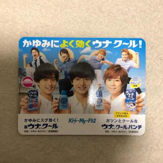 Kis-My-Ft2 - Kis-My-Ft2  新ウナク〜ル非売品POP
