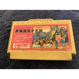 ファミリーコンピュータ(ファミリーコンピュータ)のファミコンソフト 東海道五十三次(家庭用ゲームソフト)