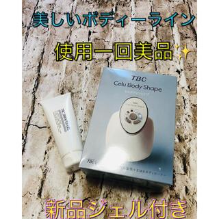 【美品】TBC セルボディシェイプ ジェル付