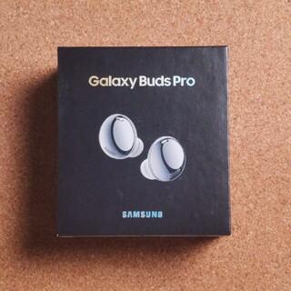 Galaxy - 【即日発送可】Galaxy Buds Pro シルバー
