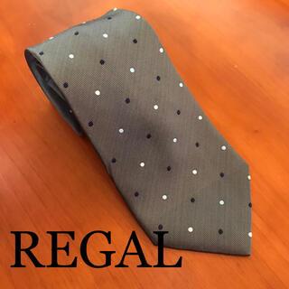 リーガル(REGAL)の【週末値下げ!!】REGAL(リーガル)・高級シルク ネクタイ(ネクタイ)