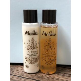 メルヴィータ(Melvita)のMelvita ボディ用乳液&シャワージェル(ボディソープ/石鹸)