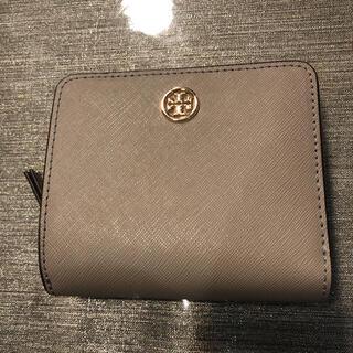 トリーバーチ(Tory Burch)のトリーバーチ グレージュ二つ折り財布 数回使用(財布)