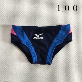 MIZUNO - スウィン 水着 100サイズ ミズノ スイミング 男の子 キッズ ベビー