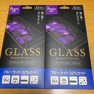 2枚 iPhoneXR iPhone12 iPhone11 ガラスフィルム