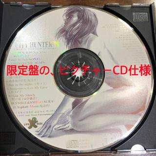 シュウエイシャ(集英社)のレア CITY HUNTER '91 オリジナルアニメーションサウンドトラック(アニメ)