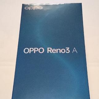 OPPO - 新品未開封品 OPPO Reno3 A ホワイト 128GB
