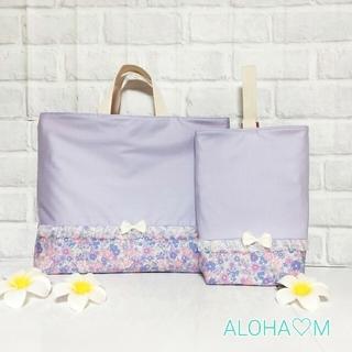 花柄 小花柄 レッスンバッグ 上履き袋 紫 パープル 女の子 手提げ 入園入学(バッグ/レッスンバッグ)