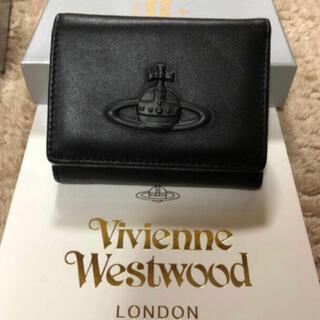 Vivienne Westwood - 新品☆ ヴィヴィアンウエストウッド Vivienneレザー3つ折り財布 ブラック