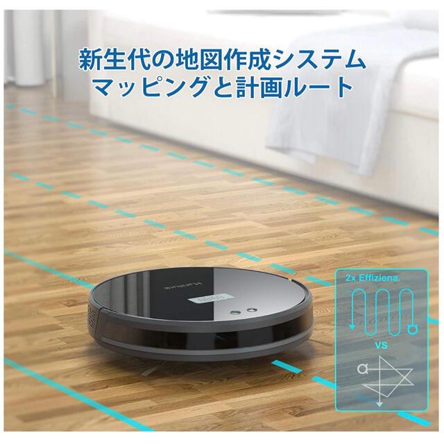 Honiture Q5ロボット掃除機 スマホ/家電/カメラの生活家電(掃除機)の商品写真