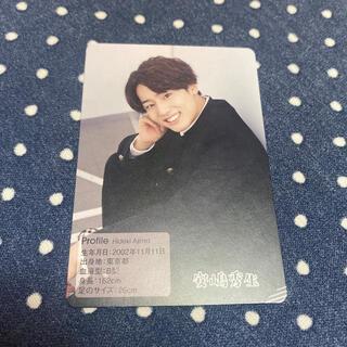 ジャニーズJr. - 安嶋秀生 プロフィールカード カレンダー カード