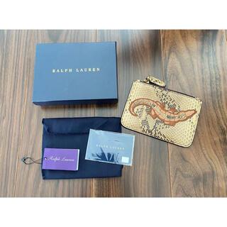 ラルフローレン(Ralph Lauren)のラルフローレン コレクション 新品 ラルフ ミニ 財布 カードケース パイソン(財布)