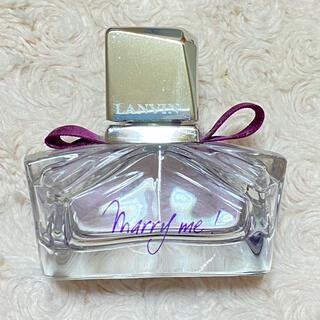 ランバン(LANVIN)のLANVIN 香水(香水(女性用))