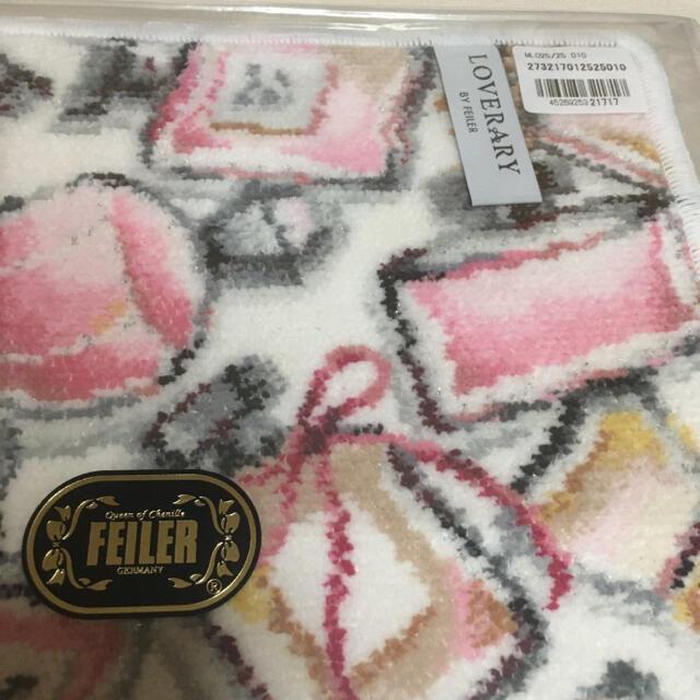 FEILER(フェイラー)の《FEILER》ミスラブラリー 2点set レディースのファッション小物(ハンカチ)の商品写真