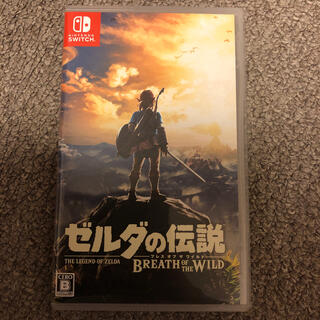 Nintendo Switch - ゼルダの伝説 ブレス オブ ザ ワイルド Switch ブレスオブザワイルド