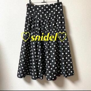 snidel - ♡SNIDEL♡ ドット リバーシブル ロングスカート