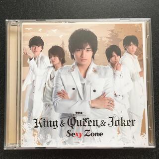 King&Queen&Joker(初回限定盤K)