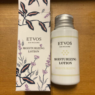 エトヴォス(ETVOS)のエトヴォス モイスチャライジングローション(化粧水/ローション)