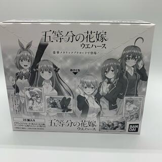 ★新品・未開封★五等分の花嫁 ウエハースBOX(菓子/デザート)