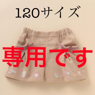 メゾピアノ(mezzo piano)の専用☆  メゾピアノ ショートパンツ 120(パンツ/スパッツ)