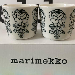 marimekko - マリメッコ ヴィヒキルース ラテマグ2個 ダークグリーン×ホワイト 新品未使用