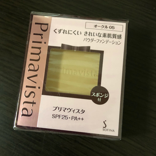 Primavista - ★新品★プリマヴィスタくずれにくいきれいな素肌質感パウダーファンデーション