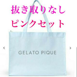 ジェラートピケ(gelato pique)のピケ福袋 2021(ルームウェア)