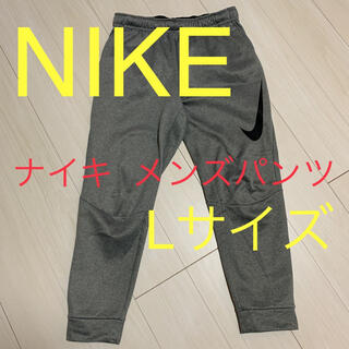 NIKE - ナイキ ジャージ パンツ グレー