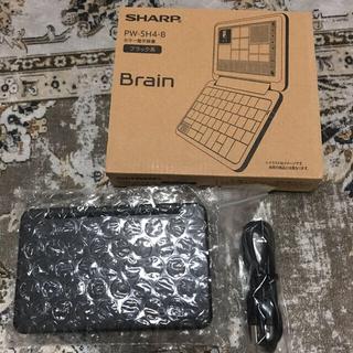 SHARP - SHARP 電子辞書