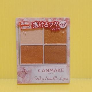CANMAKE - 新品 キャンメイク シルキースフレアイズ 03 レオパードブロンズ
