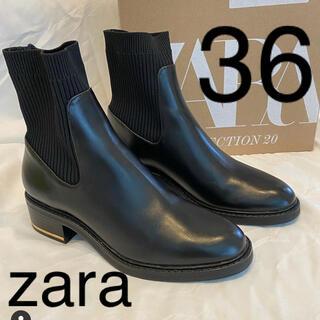 ZARA - ZARA ソックス付きフラットショートブーツ 36