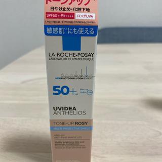 LA ROCHE-POSAY - UVイデア XL プロテクショントーンアップ ローズ(30ml)