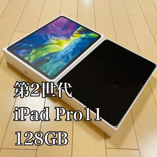 iPad - 第2世代 iPad Pro11 128GB