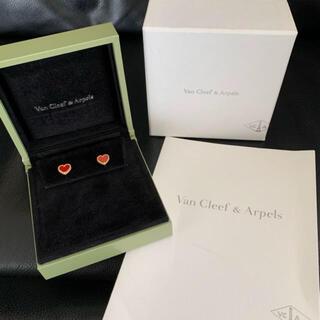 Van Cleef & Arpels - ヴァンクリーフ🍀廃盤品カーネリアンハートピアス