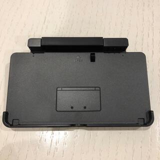 ニンテンドー3DS(ニンテンドー3DS)の3DS充電スタンド(その他)