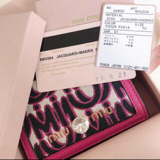 miumiu - miumiu ジャカードXマドラスレザー財布
