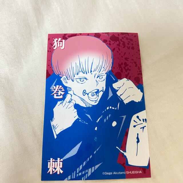 呪術廻戦 狗巻棘 ステッカー エンタメ/ホビーのおもちゃ/ぬいぐるみ(キャラクターグッズ)の商品写真